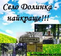 vk.com/dolynka